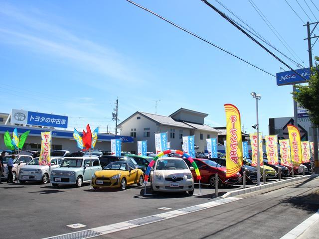ネッツトヨタ岐阜(株)U-Car北方店(1枚目)