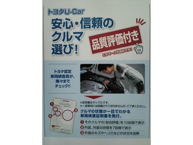 ネッツトヨタ岐阜(株)U-Car北方店(5枚目)