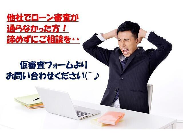 ハイブリッド車専門店(株)ブルームーン(6枚目)