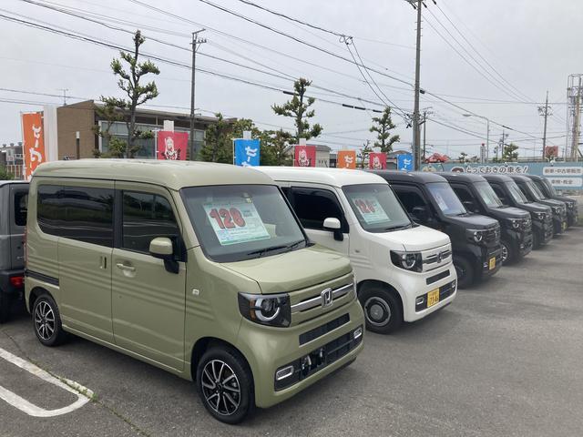 株式会社サクセス 3号店