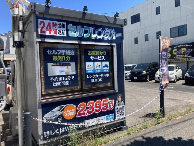 自社ローン CAR PRO(カープロ)