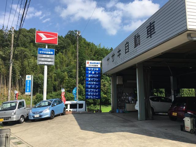 愛知県豊田市のササキ自動車です。朝は9時から営業しております。定休日は日曜・祝日となります。