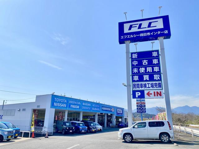 エフエルシー株式会社 FLC四日市インター(1枚目)