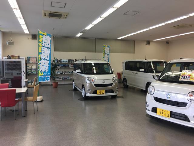 エフエルシー株式会社 FLC四日市インター(3枚目)