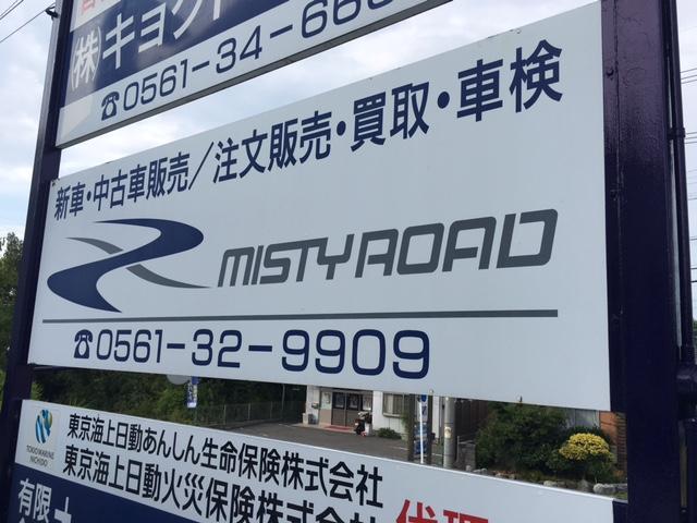MISTY ROAD ミスティーロード