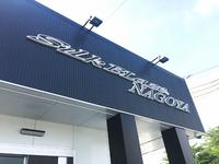SILKBLAZE NAGOYA(シルクブレイズ名古屋) SILKBLAZE専門ディーラー 新車フルカスタムコンプリートカー販売店