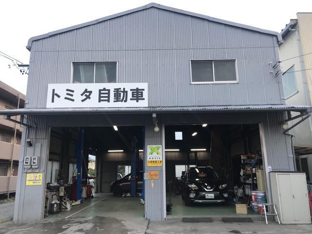 トミタ自動車株式会社