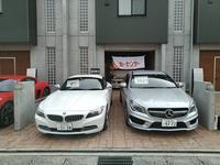 元刈谷自動車