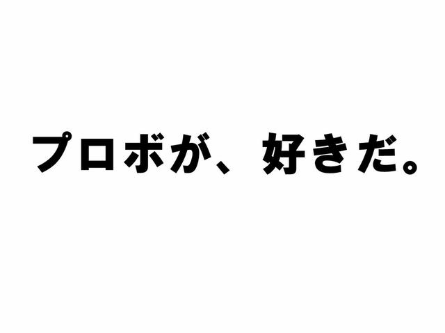 SCAUTO(エスシーオート) プロボックス専門店