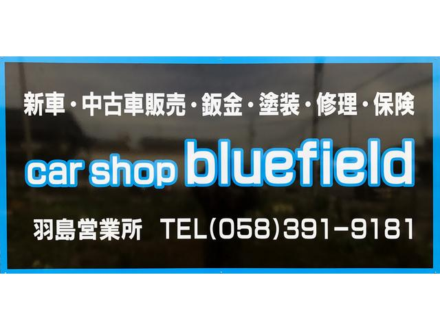 car shop bluefield 羽島営業所