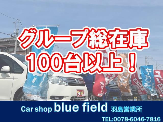 car shop bluefield 羽島営業所