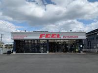 FEEL豊橋店