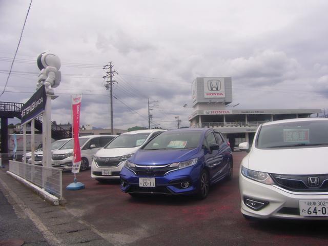 Honda Cars 中津川