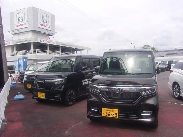 Honda Cars 中津川(2枚目)