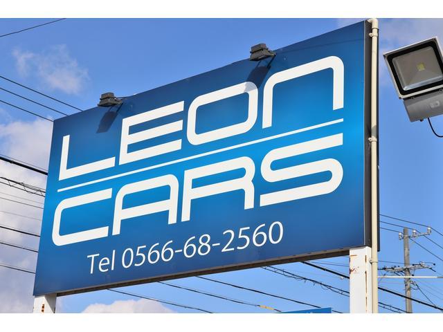 LEON CARS 株式会社 レオンカーズ