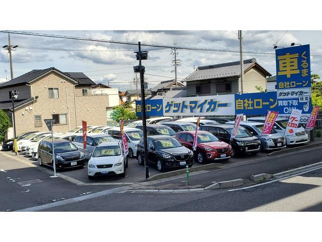 自社ローンで中古車買うならゲットマイカー一宮店 【自社ローン取扱店】