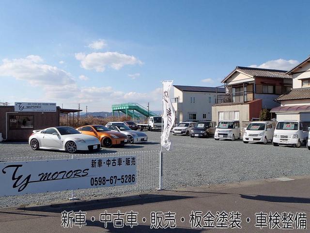 T・Y motors 松阪店(ティワイモータース)
