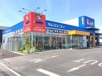 スーパージャンボ刈谷店 軽自動車専門店