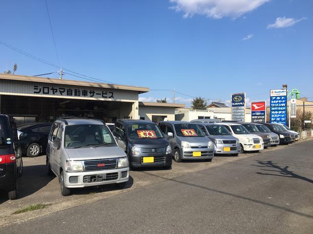 シロヤマ自動車サービス