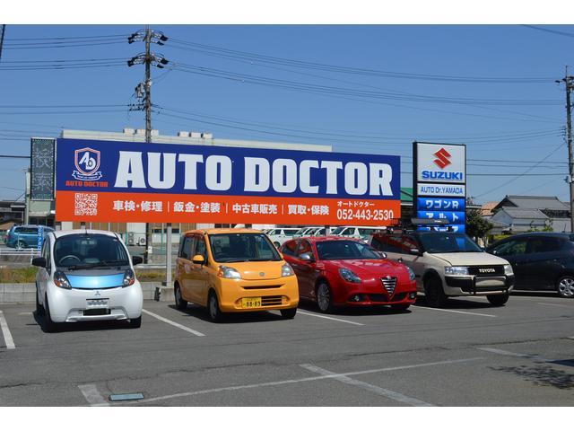 (株)オートドクターヤマダ