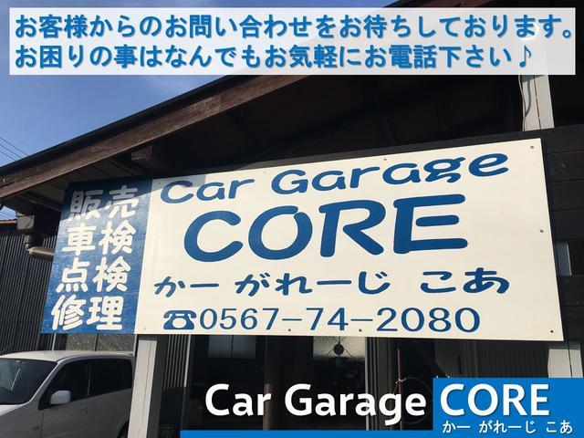 Car Garage CORE カーガレージコア