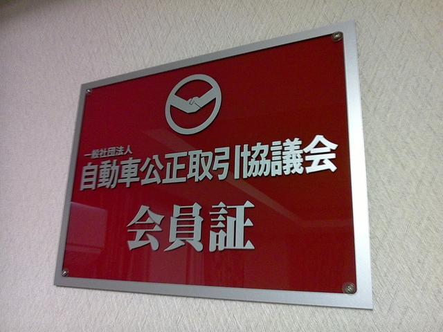 BOX AUTO 軽自動車専門店(3枚目)
