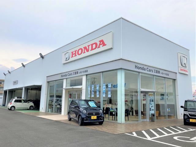 Honda Cars 三重東 いなべ大安店(1枚目)