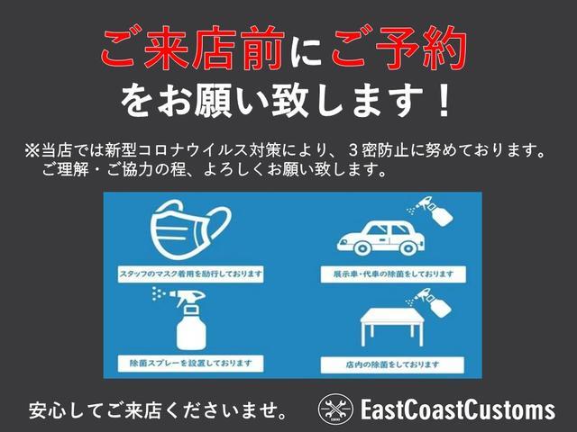 EastCoastCustoms 株式会社イーストコーストカスタムズ