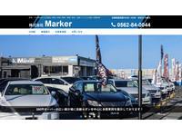 株式会社Marker マーカー VIPセダン専門店