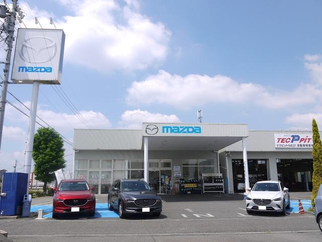 マツダオートザム稲沢 株式会社シンエーオート