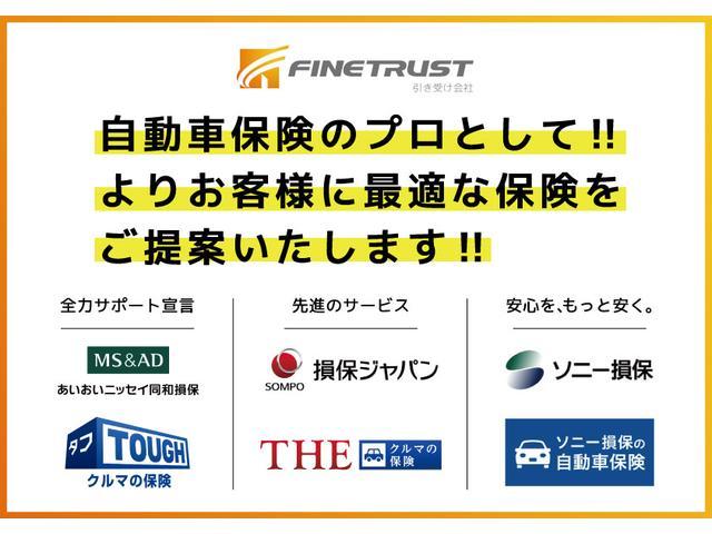 アップル各務原インター店(6枚目)