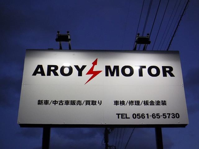 AROYS MOTOR アロイズモーター