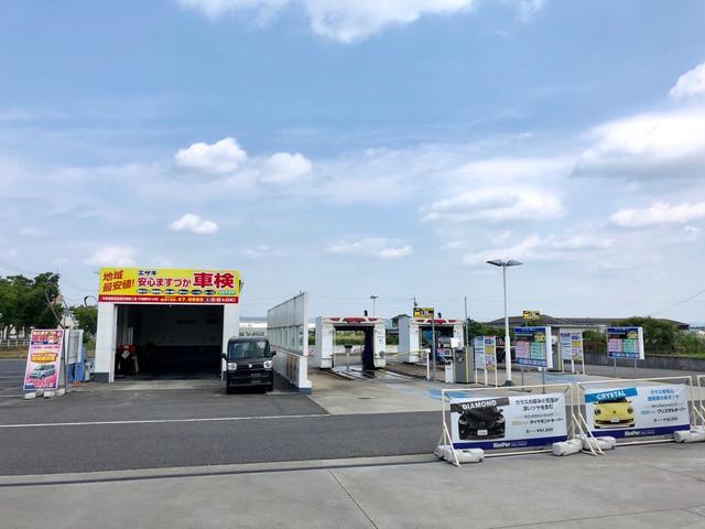 セルフますづか店 エザキ株式会社