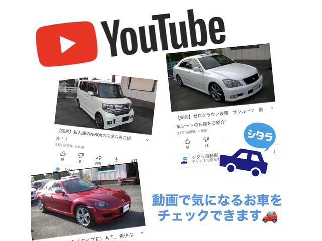 シタラ自動車株式会社(3枚目)