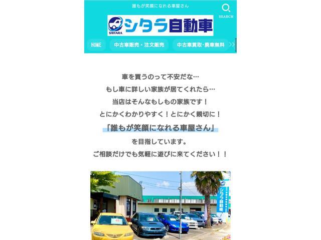 シタラ自動車株式会社(5枚目)
