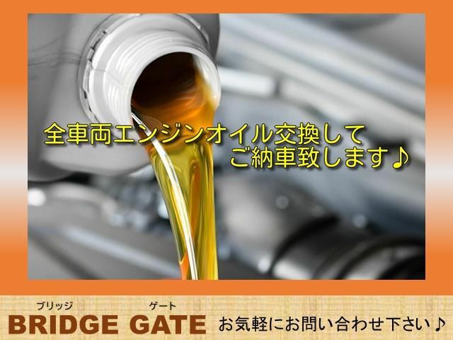 BRIDGE GATE 【ブリッジゲート】(4枚目)