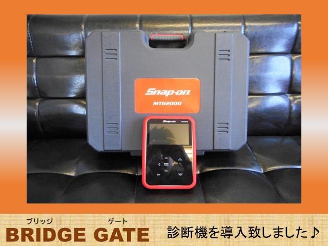 BRIDGE GATE 【ブリッジゲート】(6枚目)