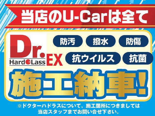ネッツトヨタ中部(株) U-Car米野木(2枚目)