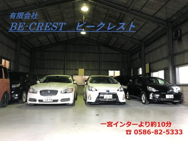 有限会社BE-CREST【ビークレスト】