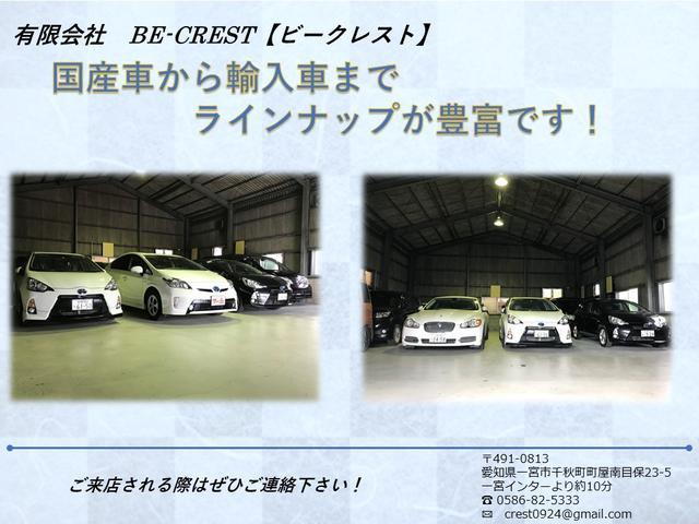 有限会社BE-CREST【ビークレスト】(5枚目)