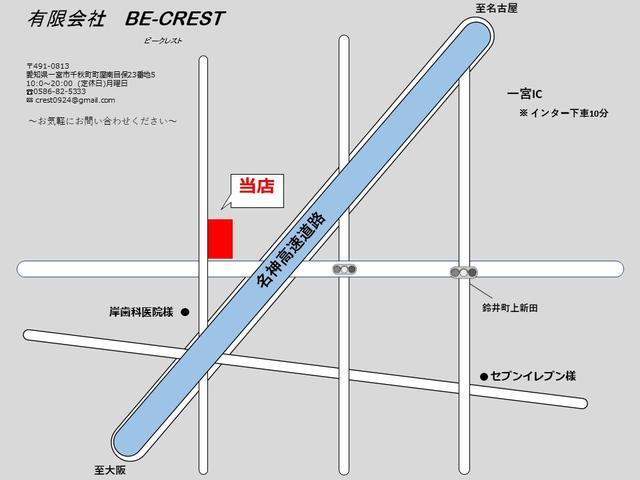 有限会社BE-CREST【ビークレスト】(6枚目)