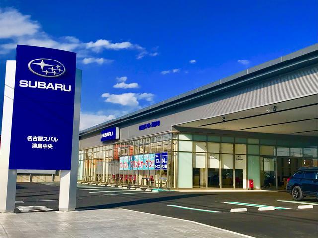 名古屋スバル自動車(株) カースポット津島中央(1枚目)