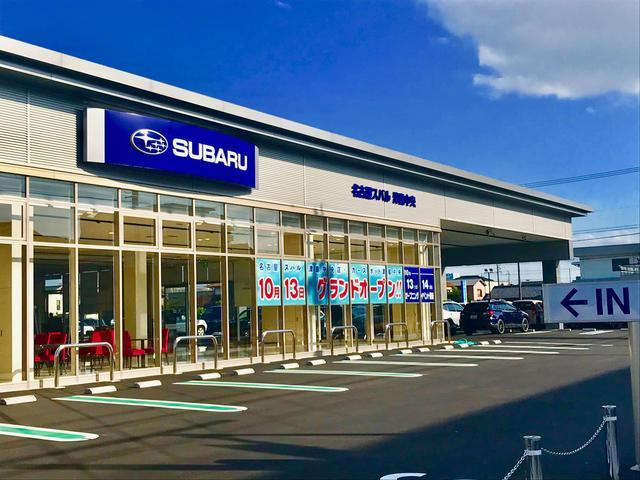 名古屋スバル自動車(株) カースポット津島中央(2枚目)