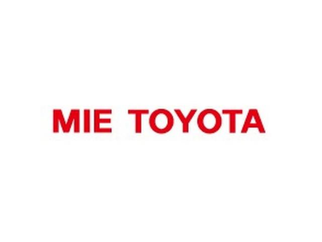 三重トヨタ自動車株式会社 U-Car事業部