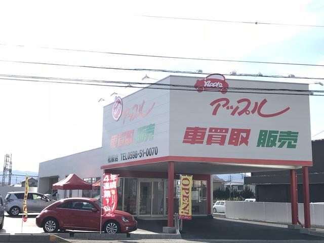 アップル松阪店(1枚目)