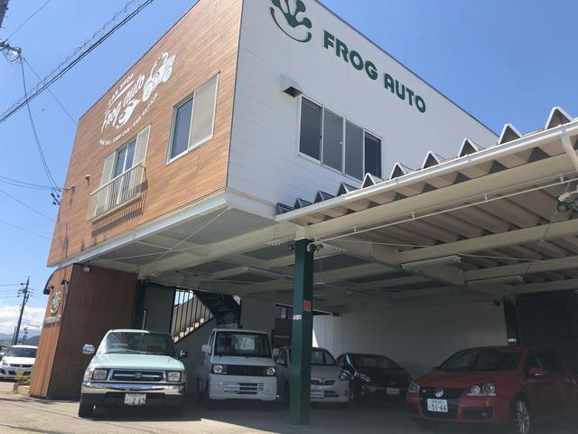 株式会社FROG AUTO