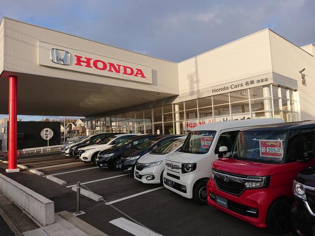 ホンダカーズ名東 徳重店 未使用車取扱店(1枚目)