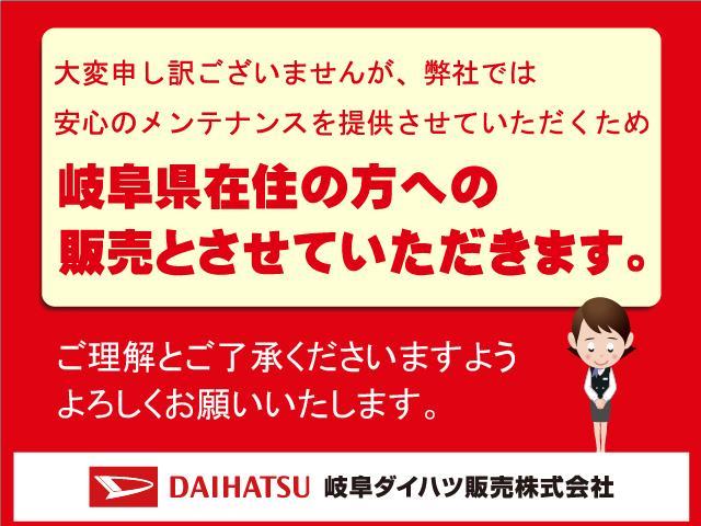 岐阜ダイハツ販売(株) U-CAR鏡島店(2枚目)