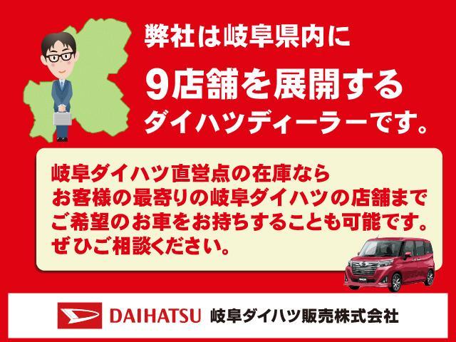 岐阜ダイハツ販売(株) U-CAR鏡島店(3枚目)