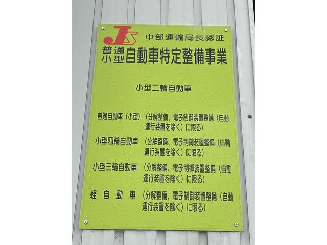 BUDDIES バディーズ